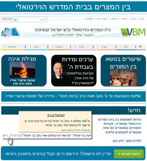 newsletter04 hebrew web