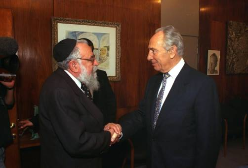 RYA ShimonPeres meeting web