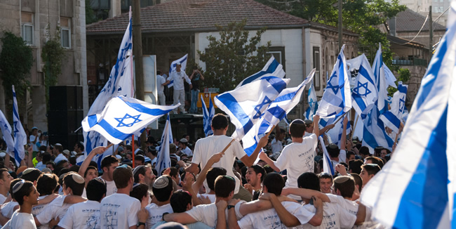 The State of Israel as the Realization of the Prophetic Visions