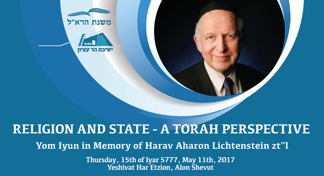On 15 Iyar (May 11), the yeshiva will sponsor a yom iyun on religion and state in memory of Harav Lichtenstein ztl. The yom iyun, which will be conducted in Hebrew, is open to the public.