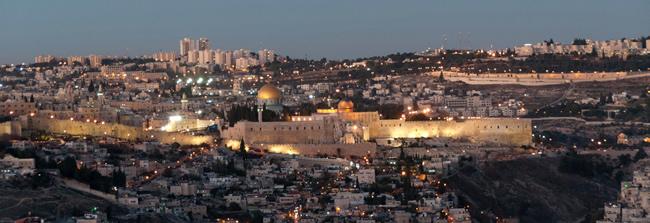 The Day of Jerusalem's Liberation
