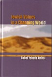RYA-Jewish_Values160