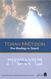 Torah_Mietzion_Bereshit160