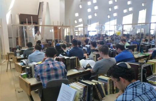 Beit Midrash during Corona
